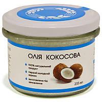 Кокосовое масло холодного отжима нерафинированное