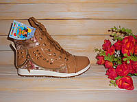 Демисезонные ботинки для девочки р31,34,35 ТМ Шалунишка