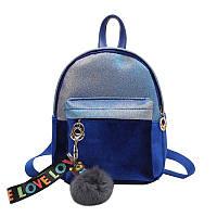 Рюкзак женский мини бархатный переливающийся с брелком (синий), фото 1