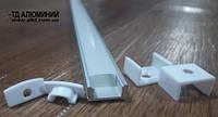 Алюминиевый профиль для led ленты. Комплект L-2000мм