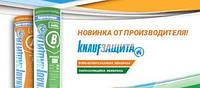Пароізоляційна плівка марки «KNAUFЗащита В» 1,6*43,75 рулон70м.кв.