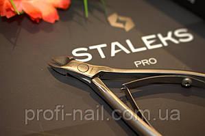 N5-20-07 (КЕ-04) Кусачки для кожи Сталекс (NS-40-7), маникюрные кусачки Staleks