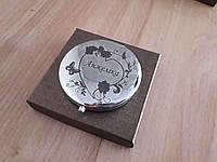 Женское косметическое зеркало для макияжа с гравировкой имени, фото 1