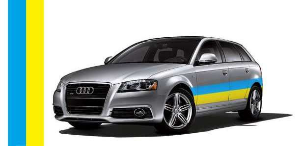 Наклейка на авто Прапор України