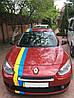 Наклейка на авто Прапор України - Фото