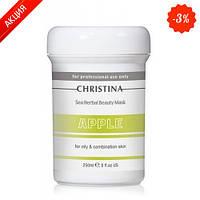Яблочная маска для жирной и комбинированной кожи Christina Sea Herbal Beauty Mask Green Apple, 250 мл