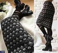 Женская юбка теплая