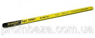 Полотно по металлу L300мм z24 BiMetal