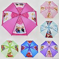 Зонтик С 23355 (60) 6 видов, 67см