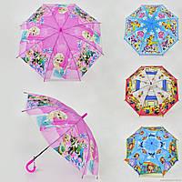 Зонтик С 23357 (120) 4 вида, 85 см