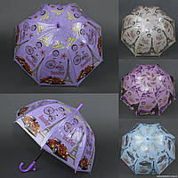 Зонтик С 23364 (60) 4 вида, 66см