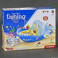 """Игровой набор 2в1 889-95 """"Кухня-Рыбалка"""" (24) свет, звук, на батарейке, 27 предметов, в коробке"""