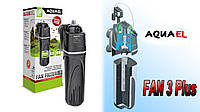 Внутренний фильтр AquaEl Fan 3 Plus для аквариума до 250 л