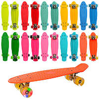 Скейт MS 0848-2 Пенни борд Penny Board
