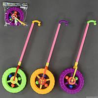 Каталка-колесо 189 С (96) 3 цвета, в кульке