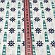 Хлопковая ткань польская синие штурвалы и бирюзовые маяки №150, фото 3