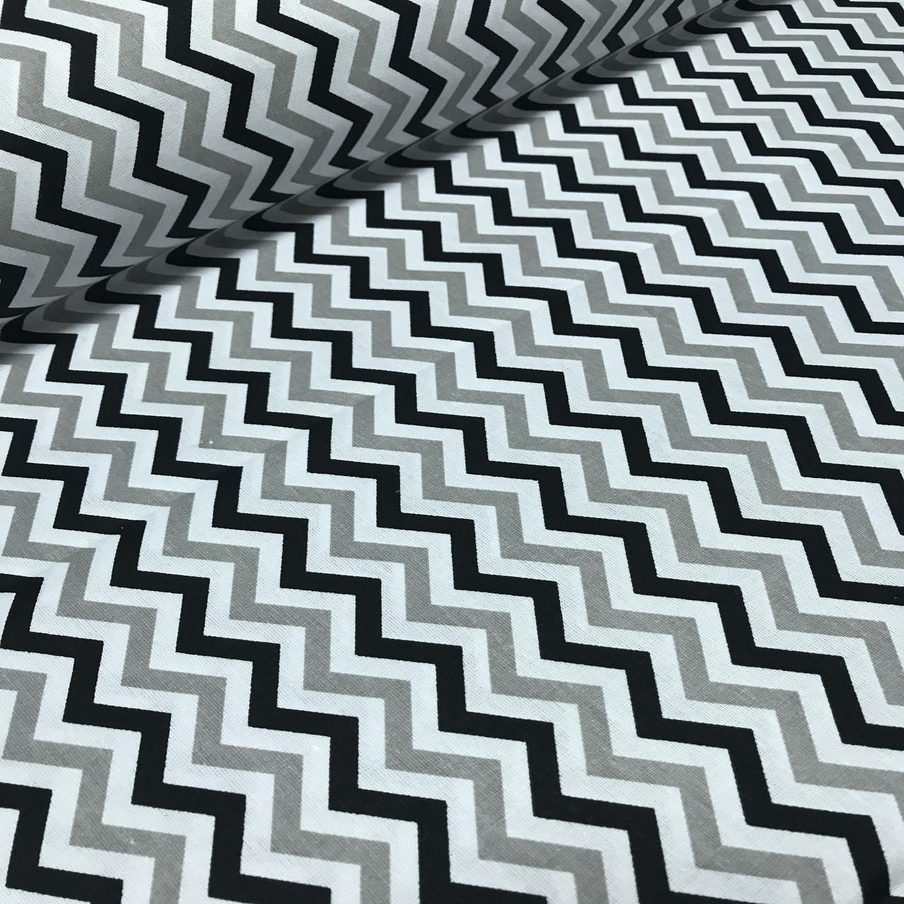 Хлопковая ткань польская зигзаг серо-черный мелкий  №148