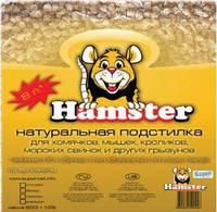 Подстилка-гранулят HAMSTER для грызунов Стандарт  800 г