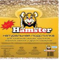 Подстилка-гранулят HAMSTER для грызунов Яблоко  800 г