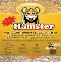 Подстилка-гранулят HAMSTER для грызунов Вкусняшка  800 г