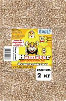 Подстилка-гранулят HAMSTER для грызунов эконом Стандарт 2 кг