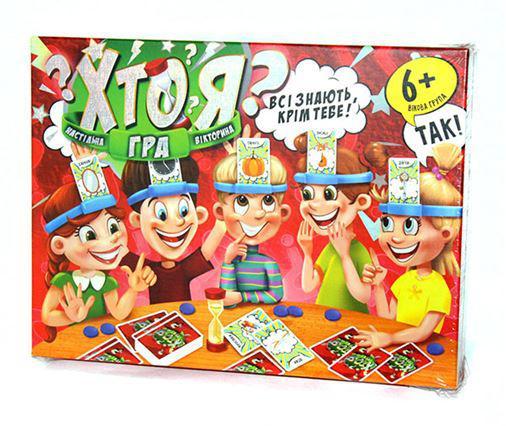 Настільна гра Danko Toys Хто я?