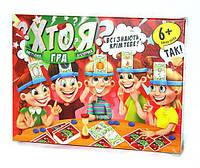 Настольная игра Danko Toys Хто я?