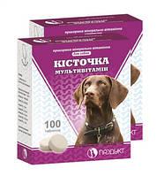 Продукт Косточка 100 табл. Мультивитамин  200 г