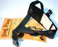 Коллар Нейлоновые трусы для собак №2 (спаниель, французский бульдог, обхват 34-44см) 0641