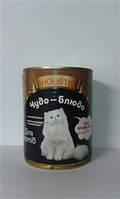 Чудо-блюдо консервы для котов Сердце, печень, курица  360 г