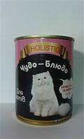 Чудо-блюдо консервы для котов Утка, рис, морковка  360 г