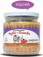 Чудо-блюдо консервы для котов (стекло) Индейка  470 г