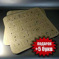 Пазл азбука алфавит  деревянный сортер для детей с именем