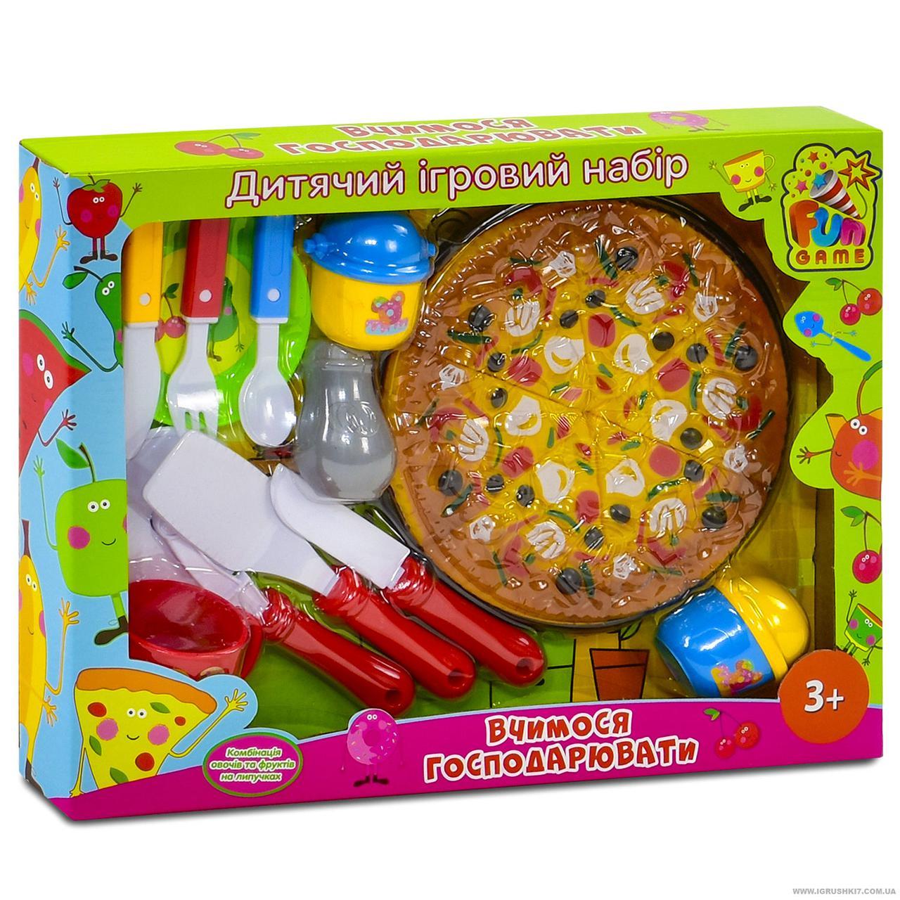 "Набор посуды 82001 в коробке ""FUN GAME"" Пицца"