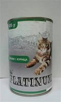 Платинум консервы для котов Курица  415 г