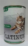 Платинум консервы для котов Тунец  415 г