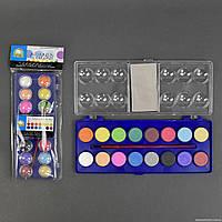 Краски акварельные для рисования 2316 / 555-535 (144) 16 цветов, с кисточкой