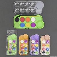 Краски акварельные для рисования 2308 / 555-534 (144) 4 вида, 8 цветов, с кисточкой
