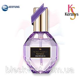 Масло для волос Kerasys Audrey Hepburn Essence Repair Perfumed Oil
