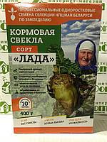 """Свекла кормовая """"ЛАДА"""" 0,4 кг"""