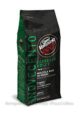 Кофе в зернах Vergnano 900 Novecento Dolce 1 кг