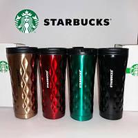 Термокружка Starbucks (Старбакс) Diаmоnd 500 мл
