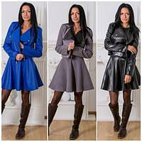 Женская кожаная куртка в разных цветах tez50148