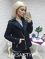 Женская стеганая куртка tez5201196