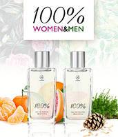 Ароматы 100% women 100 ml & 100% men 100 ml