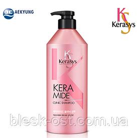 Шампунь для волос Kerasys Keramid Clinik Shampoo