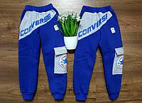 Спортивные штаны на мальчика Конверс синие ,теплые,трехнитка на флисе ,на рост от  92 до 116см