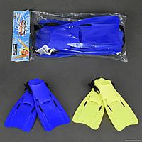 Ласты 6206 S (96/2), 2 цвета, в кульке