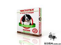 Чистотел Максимум капли для собак от блох и клещей свыше 25 кг х 2шт