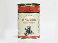 Хубертус Гольд консервы для щенков Говядина, пастернак и яблоко  400 г